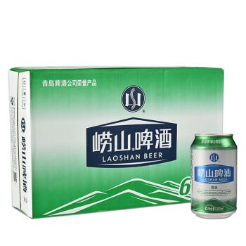 青岛啤酒(tsingtao)崂山8度330ml*6*4听 清爽罐啤 整箱装 为友情喝彩