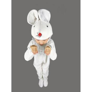 儿童小老鼠表演服装白鼠演出服猫捉老鼠童话剧动物服小猫表演服装