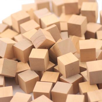 正方体积木数学教具木制立方形小方块拼搭积木幼儿园儿童益智玩具 100