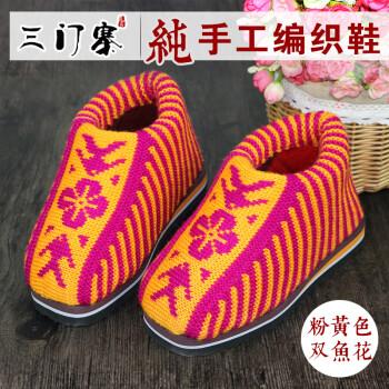 2017冬季居家防滑耐磨毛线棉鞋纯手工编织毛线男女包跟保暖棉拖鞋 粉