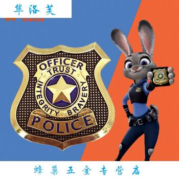 华洛芙【天天】疯狂动物城朱迪狐尼克警察金属徽章cos