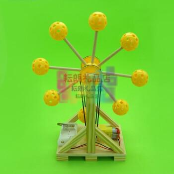 小扳手diy科技小制作摩天轮儿童手工拼装模型材料科技