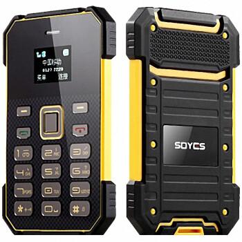德国超薄SOYES S1三防迷你卡片手机 袖珍小手机 男女户外备用手机 黄色 官方标配