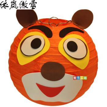 儿童小学生春节手工制作创意材料包场景布置 灯笼-熊大