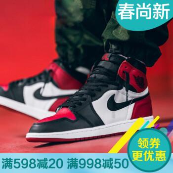 nike air jordan1 aj1代漆皮黑蓝皇家蓝男女篮球鞋575441-125 黑红