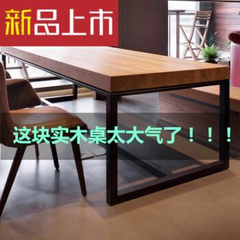 美式实木桌椅餐桌办公桌简约现代长方形会议室loft办公桌子长条桌 p图片