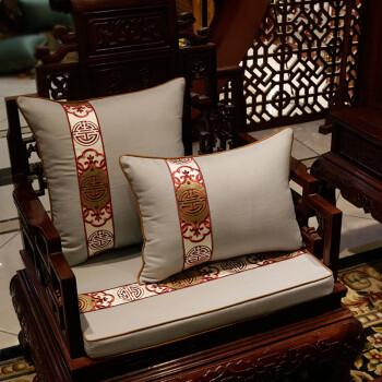 新中式亚棉麻家具海绵加厚古典刺绣靠垫抱枕实木圈椅沙坐垫 麻蓝色-红图片