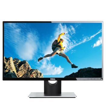 戴尔(DELL)SE2416H 23.8英寸IPS广视角窄边框 LED背光液晶显示器
