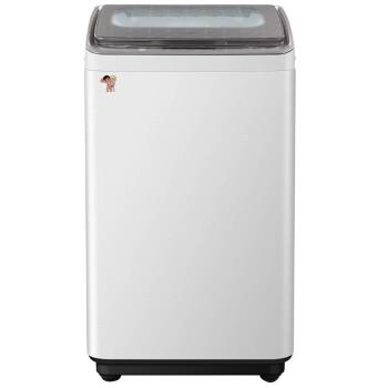 海尔HaierEMBM30268W 3公斤迷你全自动波轮洗衣机 免清洗 婴幼儿专用  mini