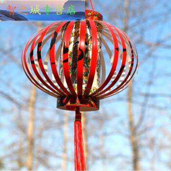 diy灯笼手工制作材料包创意花灯纸制儿童玩具节庆装饰led发光 西瓜型