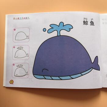 6岁幼儿园教材儿童分步蒙纸学画动物简笔画入门涂色大全 幼儿童画画书