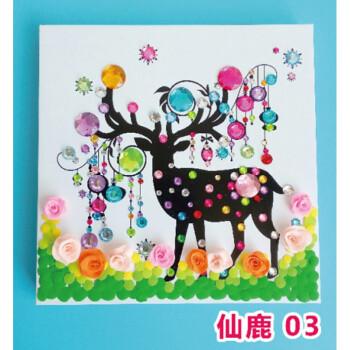 彩色钻石油画 儿童宝宝手工制作粘土剪影画粘贴画diy材料包 仙鹿 03
