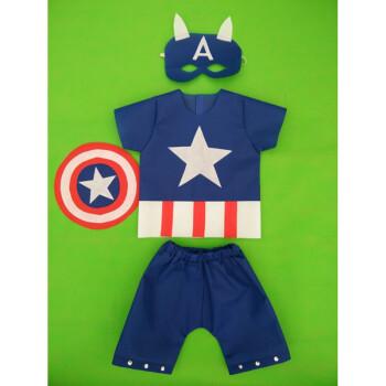 装手工制作美国队长男女表演服幼儿园环保走秀时装 蓝色 男款美国队长