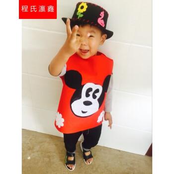 幼儿园环保服装时装秀手工自制儿童子走秀表演服diy制作材料包sn7849