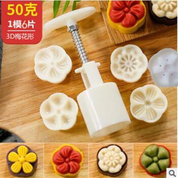 南瓜饼模具绿豆糕动物模具圆形传统馒头家用磨具果子厨房立体南瓜模型