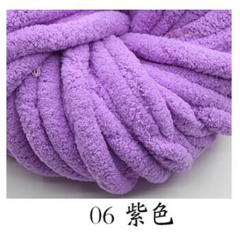 超粗毛线版特粗大冰条绒线编织 围巾帽子毯子被子线.sy 紫色 06