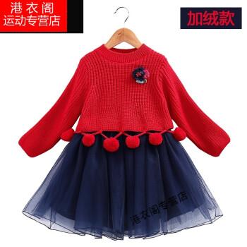 韩版欧美风品牌 女童毛衣裙子加绒秋冬韩版儿童针织连衣裙小女孩红色
