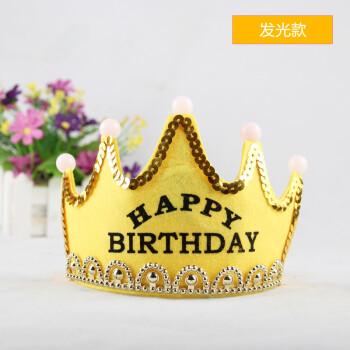宝宝生日party头饰帽子派对帽发光生日帽子儿童王子公主皇冠帽 生日帽