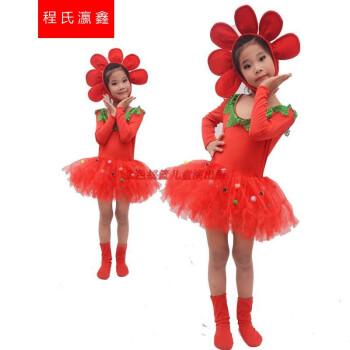小花朵大树小草儿童动物表演服装 幼儿舞蹈花草树木造型演出服饰sn