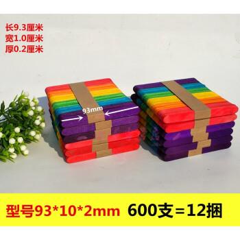 雪糕棒儿童diy模型房子手工材料幼儿园拼装玩具耗材 93*10*2mm彩色