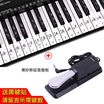 炎黄送黑键贴88键 61键透明五线谱简谱琴键贴纸钢琴 电子琴键盘贴图片