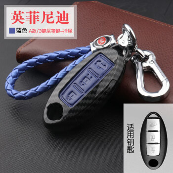 英菲尼迪q50l钥匙包qx50遥控改装qx60 qx70 qx30 q70钥匙套扣 a款挂绳