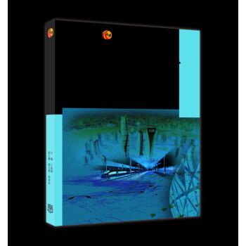 《中国现代史(第四版 下册 一九四九-二�一三)》
