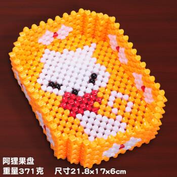 diy手工串珠果盘材料包编制创意家居编织摆件透明圆形