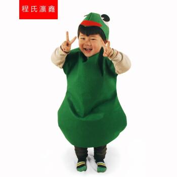 万圣节儿童水果蔬菜造型幼儿园环保时装秀动物子表演出衣服sn4226