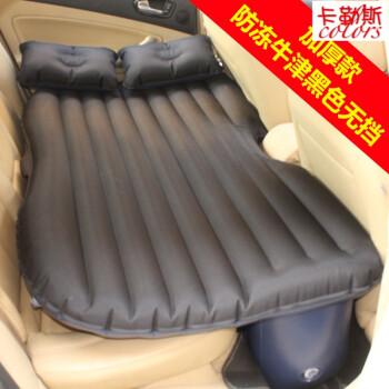 新款小车后座旅行床汽车用品创意车震床车载床垫充气通用型 牛津布-黑