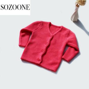 秋冬加厚高弹力婴儿毛衣开衫 新生儿细毛线手工编织宝宝针织衫8色