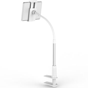埃普(UP) LP-6 床头手机平板支架基本款(白色)适用 iPad mini小米平板iPhone6 plus等(不支持iPad air)
