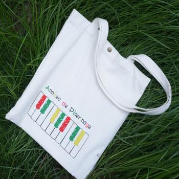 礼之年 乐谱袋套装 乐谱袋 笔袋 附赠高音谱号乐谱夹 正品特价