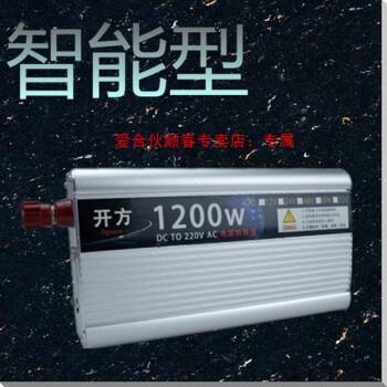 2000w逆变器12v转220v车载逆电器24v48v60v72v转220v家用转换器 24伏