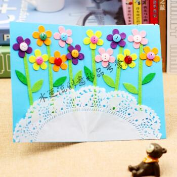 幼儿园diy立体贺卡贴画创意手工制作材料包元旦节新年