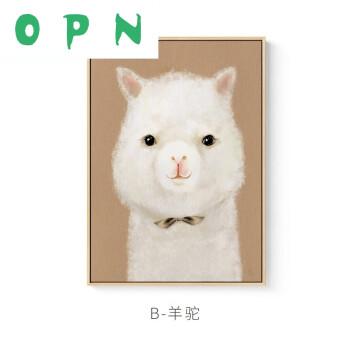 创意卡通动物儿童房装饰画男孩女孩卧室床头可爱兔子羊小孩墙画 萌宠b