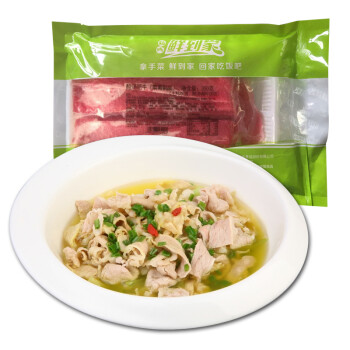 福成鲜到家酸汤做法350g方便菜烟熏肉蒸肥牛的毛豆图片