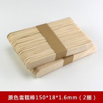 雪糕棒diy手工制作房子冰棒棍模型圆木棒木片雪糕棍木条冰棍棒 原色