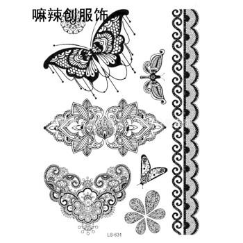 环保防水纹身贴纸 汉娜性感黑蕾丝时尚情趣纹身贴 ls图片