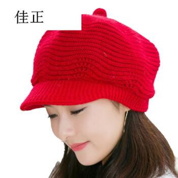 帽子女冬季八角帽毛线帽针织帽保暖帽子 红色 有弹性