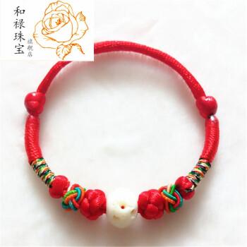 时尚饰品 手链/脚链 和禄 编织婴儿宝宝红绳 镂空牛骨 手链 手绳 红色