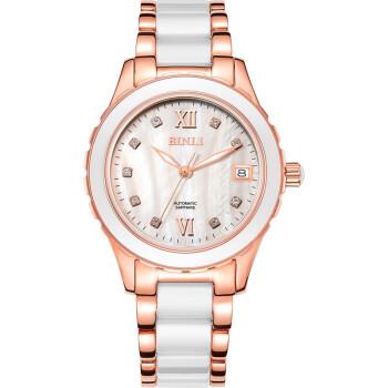 宾利(BINLI)女士手表 时尚陶瓷女表 女款全自动机械表 瑞士防水女式表 BX6030L 陶瓷白面