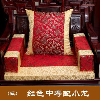品质中国风新中式红木沙发垫实木家具坐垫高密度海绵罗汉床五件套垫子图片