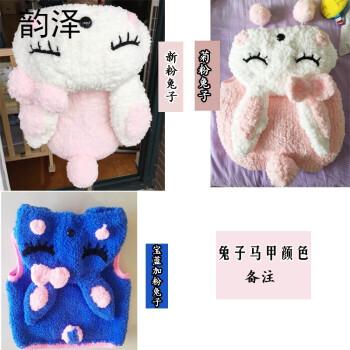马甲材料包珊瑚绒毛线diy手工编织婴儿宝宝毛线背心马甲 兔子马甲款式