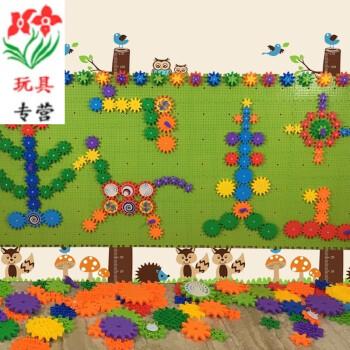 墙面齿轮积木玩具旋转建构墙板创意游戏幼儿园早教中心益智智力 齿轮