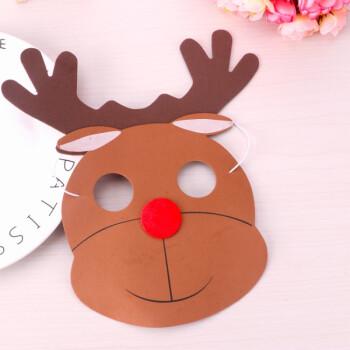 圣诞节面具批发 幼儿园小礼品eva卡通面具动物头饰子活动道 eva(麋鹿)