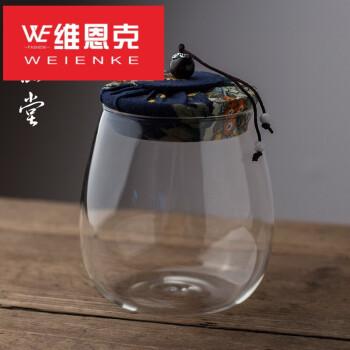 臻品堂 玻璃茶叶罐 茶仓创意罐子密封罐大小号透明手工布盖储物罐