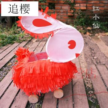 儿童创意传统兔子灯diy手工材料包幼儿园中秋灯笼制作