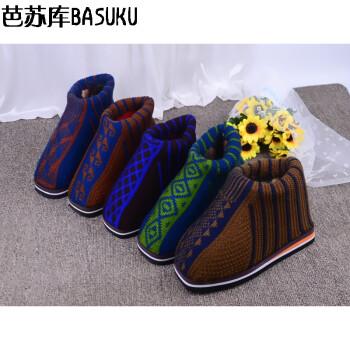 芭苏库手工毛线编织棉拖鞋包跟保暖防滑棉鞋男女拖鞋编织棉靴 男士