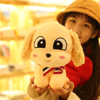 云彩熊 可爱大眼萌狗年吉祥物公仔新年礼物小狗毛绒玩具娃娃粉色女孩